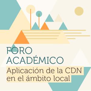 foro-academico-sidebar